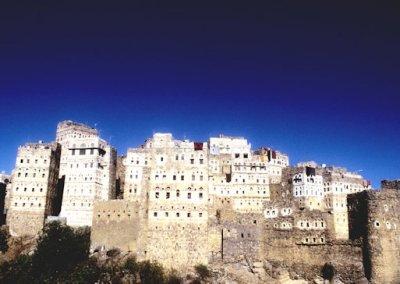 al-hajjara_vista