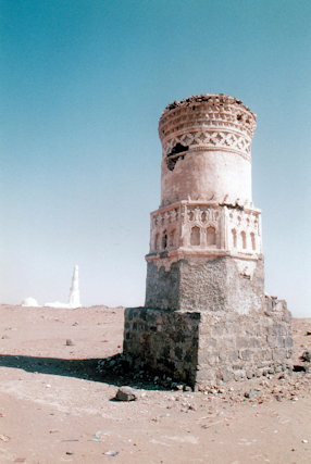 al-mokka_ruined minaret
