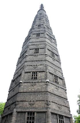 hangzhou_huanglong dong park_baoshu pagoda