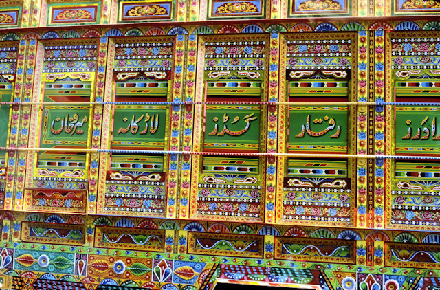karachi_truck decoration