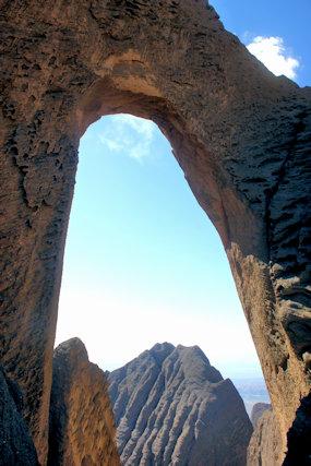 kashgar_shipton's arch
