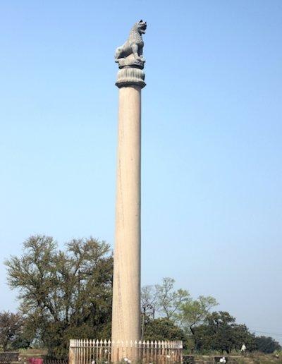 lauriya nandangarh_lion pillar
