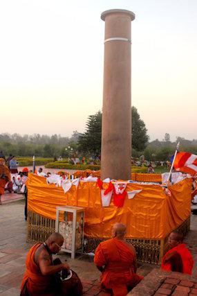 lumbini_ashoka pillar