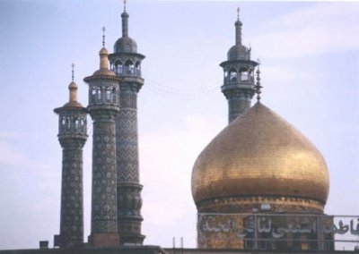 qom_shrine of fatima_dome and minarets