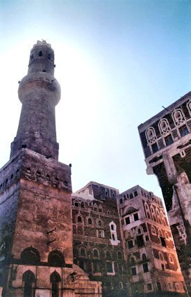 sanaa_old city with minaret