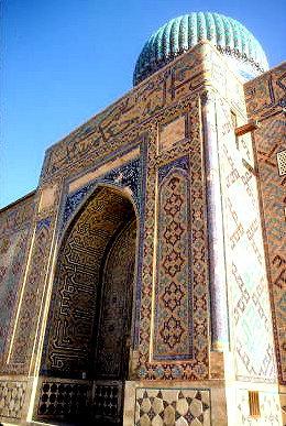 turkestan_khodja yasawi mausoleum_portal_1