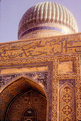 turkestan_khodja yasawi mausoleum_portal_2