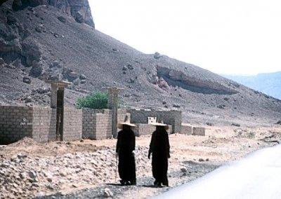 wadi hadhramawt_local women