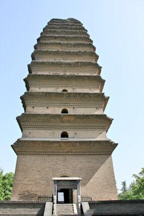 xian_small goose pagoda