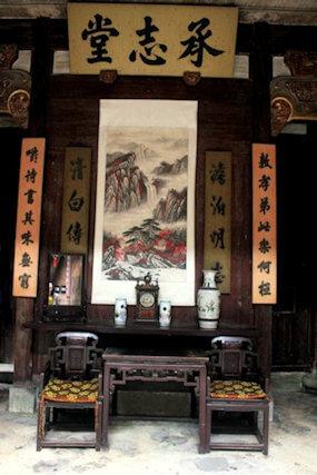 hongcun_ancestral hall_2