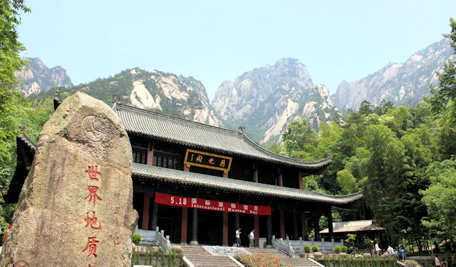 huangshan_mercy light temple