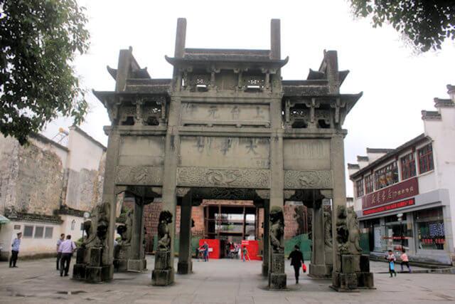 shexian_xuguo archway