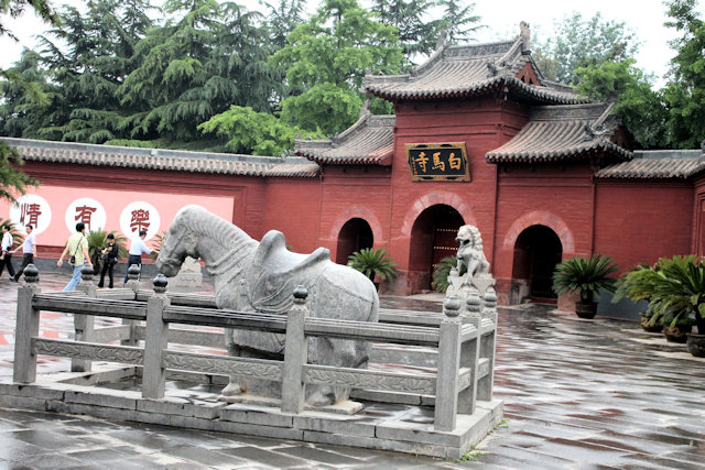luoyang_white horse temple