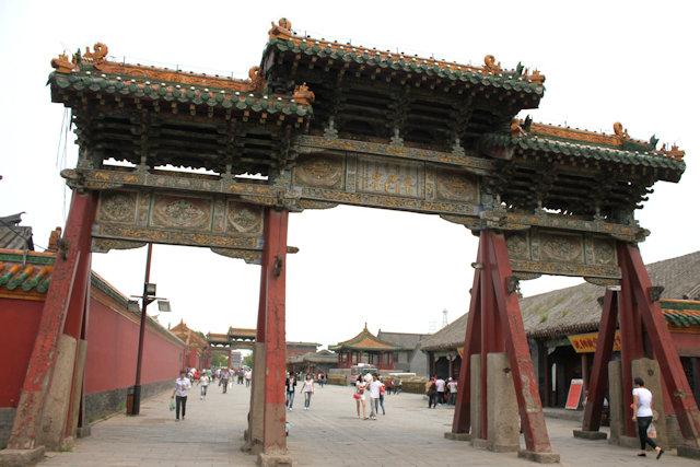 shenyang_imperial palace