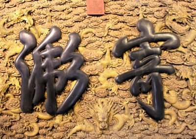 shenyang_imperial palace (9)