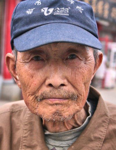 shenyang_manchurian gentleman