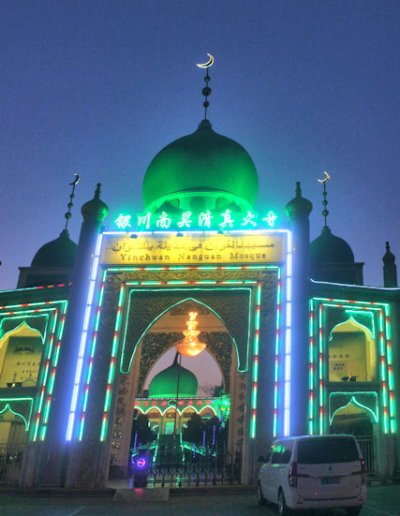 yinchuan_nanguan mosque (2)