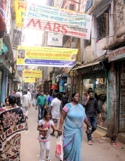 shankharia bazar