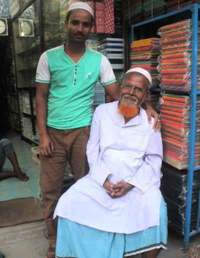 mymensingh_merchants