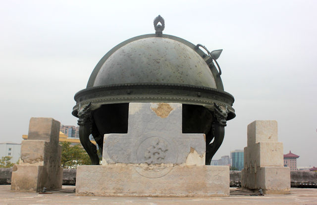 ancient observatory