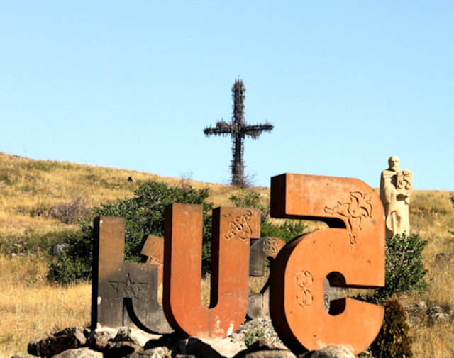 byurakan_mesrop mashtots memorial