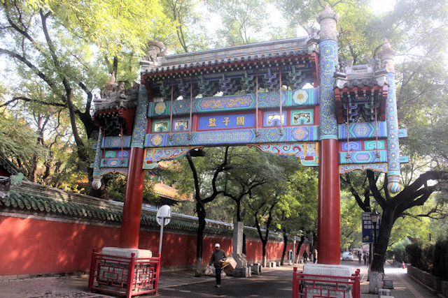 confucius temple_pailou