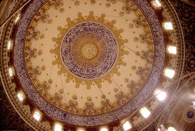 edirne_beyazit II mosque