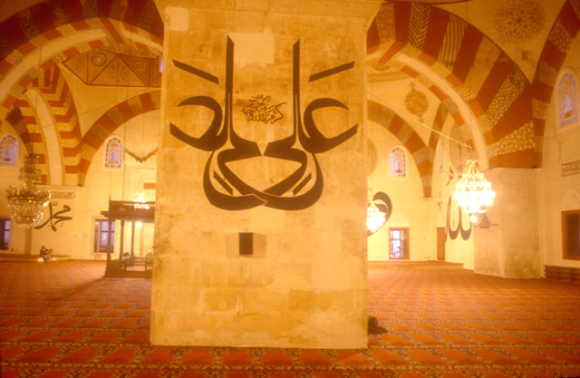 edirne_eski mosque_2