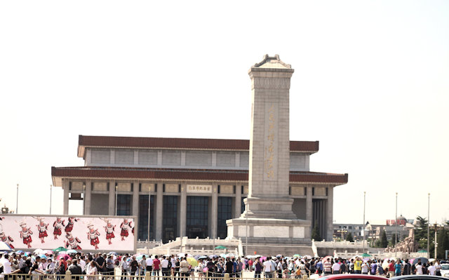 monument to the people's heroes and mao's mausoleum