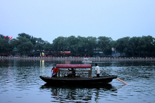 qianhai lake