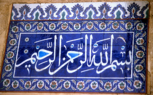 sokollu mehmet pasa mosque_4