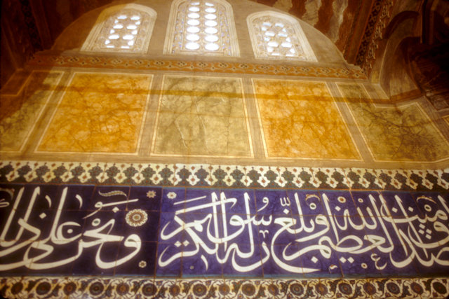 suleimaniye mosque_tomb_2