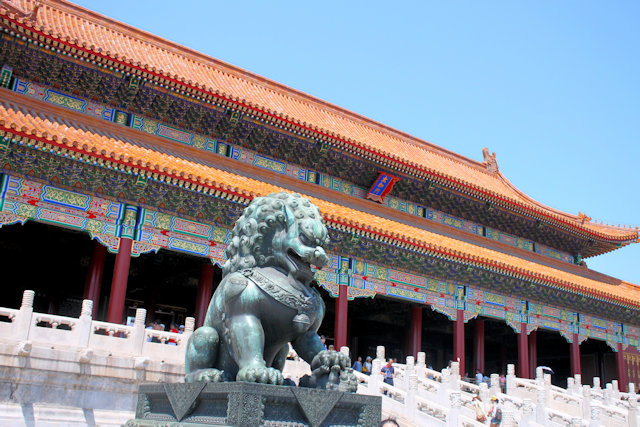 forbidden city_gate of supreme harmony