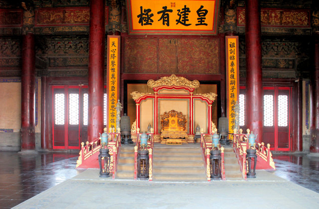 forbidden city_hall of supreme harmony_3