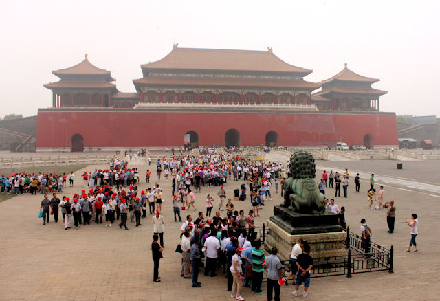 forbidden city_meridian gate_2