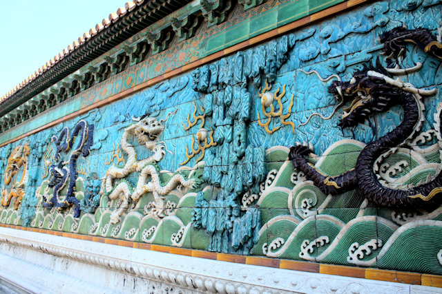 forbidden city_nine dragon screen