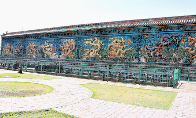 datong_nine dragon screen