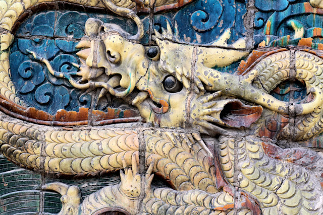 datong_nine dragon screen_2