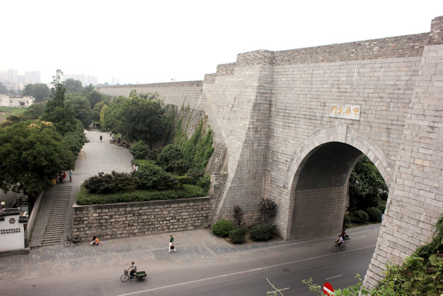nanjing_ming city wall