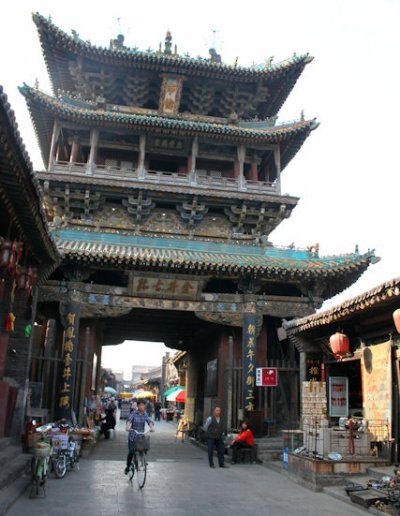 pingyao_bell tower