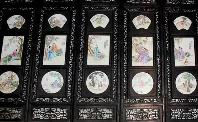 pingyao_city museum