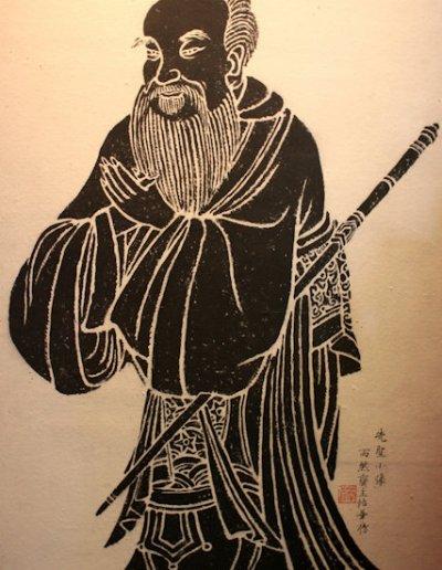 pingyao_confucius temple
