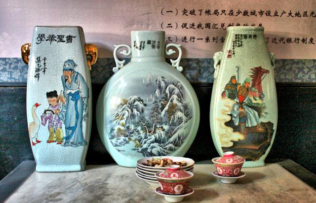 pingyao_tianjixiang museum_2