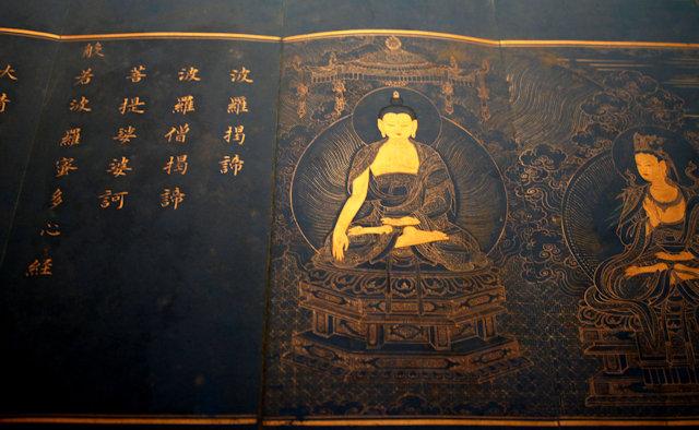 taiyuan_shanxi provincial museum_2