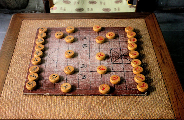 suzhou_game board