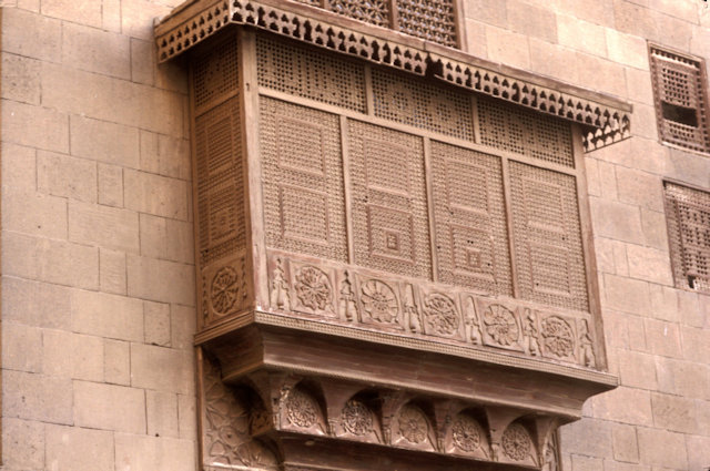 gayer-anderson museum_mashrabiyya