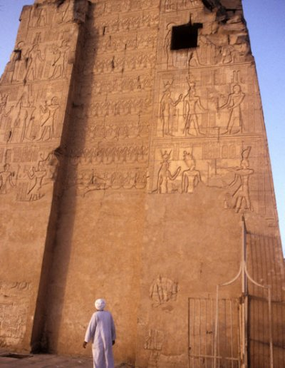 kom ombo_temple_2
