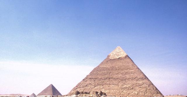 pyramid field