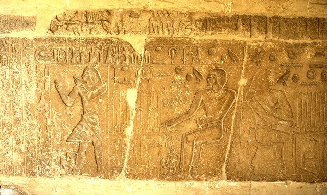 saqqara_wall relief