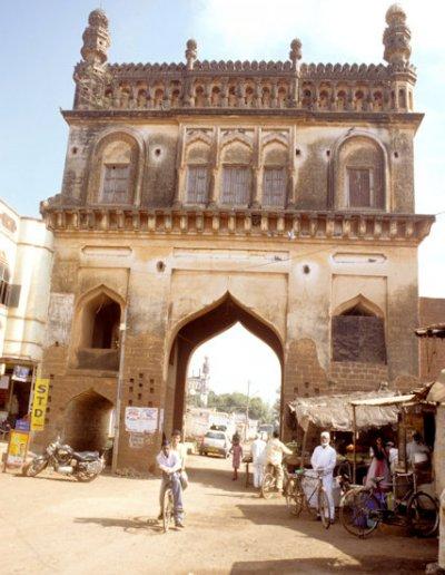 bidar_city gate